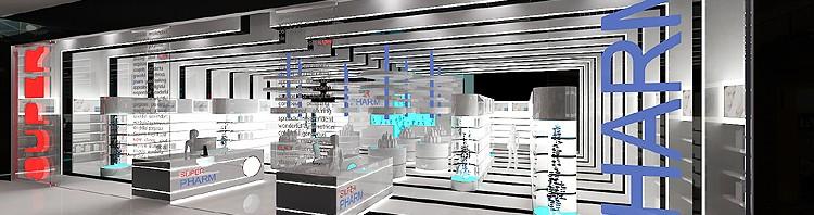 wnętrze drogerii w galerii handlowej